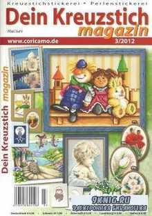 Dein Kreuzstich Magazin №3 2012