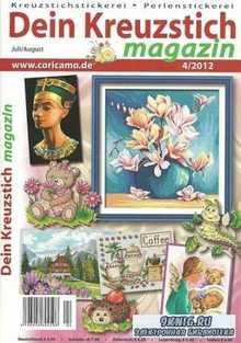 Dein Kreuzstich Magazin №4 2012