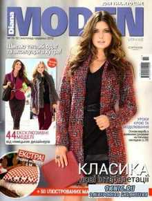 Diana Moden №11-12 2012