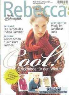 Rebecca №52 2012
