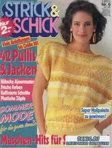 Strick&Schick № 6 1987