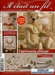 Il etait un fil №8 2012 - Harmonie dhiver