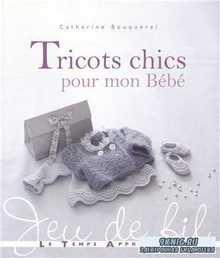 Tricots chigs pour mon bebe 2011