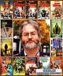 Саймон Грин. Сборник произведений (1996 – 2012) FB2, RTF, PDF