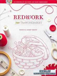 Redwork from The WORKBASKET: 100 Designs for Machine and Hand Embroidery  2010