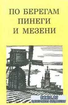 Дороги к прекрасному в 28 кн.