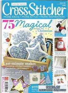 Cross Stitcher №260 декабрь 2012