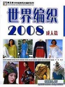 Shougongfang Jingdian Maoshan Bianzhi Xilie 2008