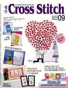 Cross Stitch Corea №96 2009