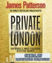 Private London (Audiobook)