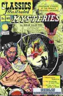 Edgar Allan Poe. Classics illustrated - Mysteries by Edgar Allan Poe.