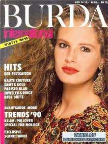Burda International №4 1989-1990