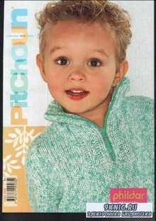 Catalogue Phildar Pitchoun Collection Ete 2006
