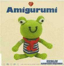 Amigurumi (Cozy) 2010