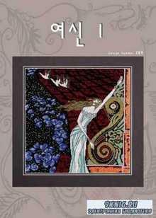 Goddess, Goddess 2 №№Аб-25, Аб-21