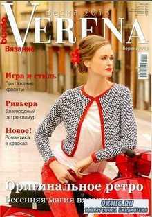 Verena № 1, 2013 (Весна)