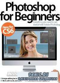 Photoshop for Beginners Second Revised Edition