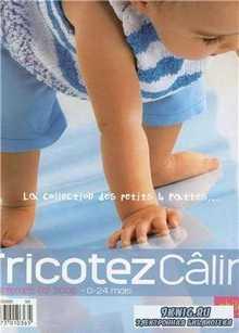 Phildar Tricotez Calin collection №449 2008