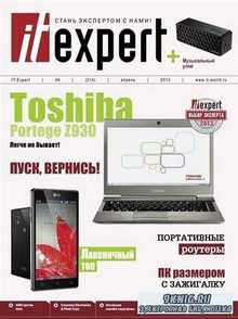 IT Expert №4 (апрель 2013)