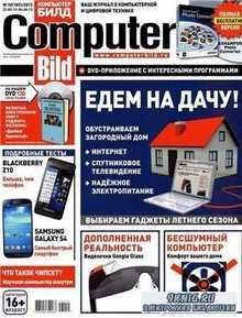 Computer Bild №10 (май-июнь 2013)