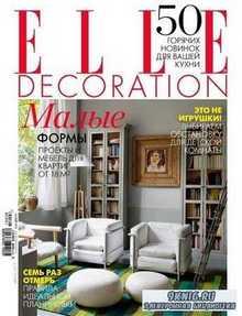 Elle Decoration №6 (июнь 2013)