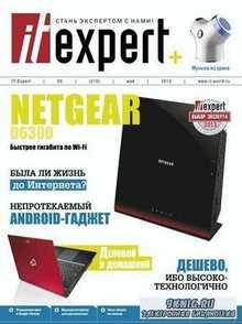 IT Expert №5 (май 2013)