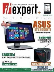IT Expert №6 (июнь 2013)