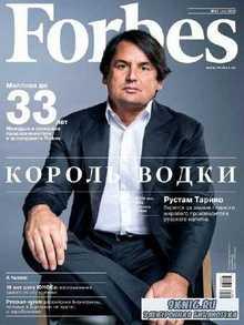 Forbes №7 (2013/июль/Россия)