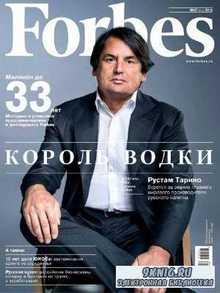 Forbes 7 (Россия)