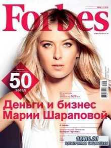 Forbes №8 (август 2013) Россия