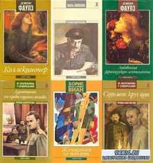 Беллетристика (Северо-Запад). Серия в 7 томах