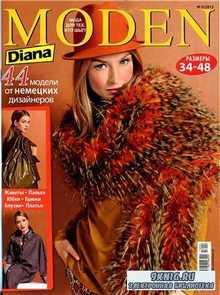 Diana Moden №9 2013
