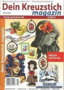 Dein Kreuzstich Magazin № 2 (2013)