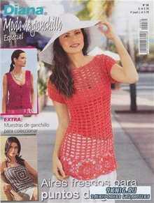 Diana Moda de Ganchillo Especial №30 2013