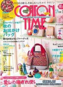 Cotton Time № 9 (сентябрь 2013)