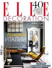 Elle Decoration №10 (октябрь 2013)
