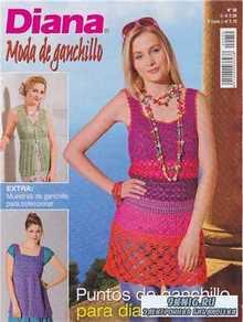 Diana Moda de Ganchillo №50 2012