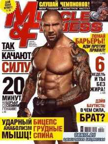 Muscle & Fitness №4 (2013)