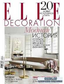Elle Decoration №11 (ноябрь 2013)