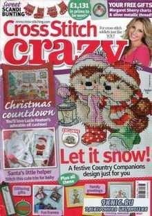 Cross Stitch Crazy Issue № 184 (декабрь2013)