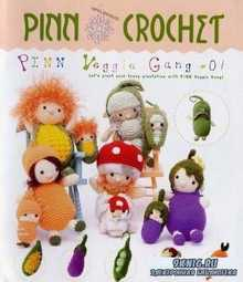 Pinny Veggie Crochet PB-NCE01 2007