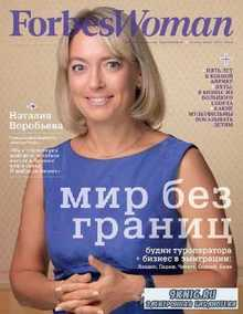 Forbes Woman №4 (осень-зима 2013-2014)