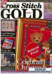 Cross Stitch Gold  №44