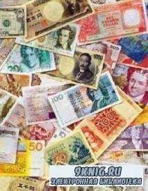 Монеты и купюры мира № 01-35 (2013)