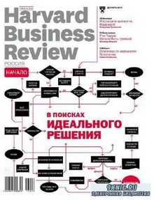 Harvard Business Review №12 (декабрь 2013) Россия