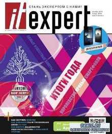 IT Expert №12 (декабрь 2013 - январь 2014)