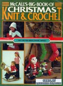 McCall's Big Book of Christmas Knit and Crochet