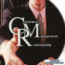 Энциклопедия CRM. Customer Relationship Management