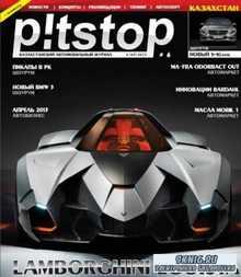 Pitstop №6 2013