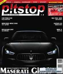Pitstop №8 2013
